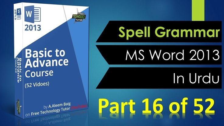 16 Spell and Grammar Check in MS Word 2013 in Urdu