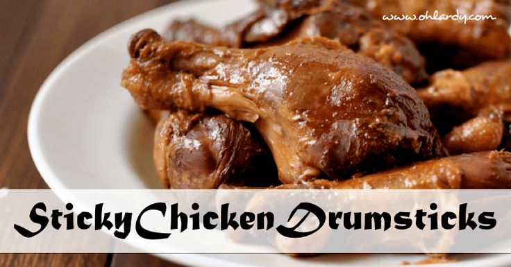 This recipe for sticky chicken drumsticks is easy and delicious. Cooks in the crockpot and can be made ahead and frozen!