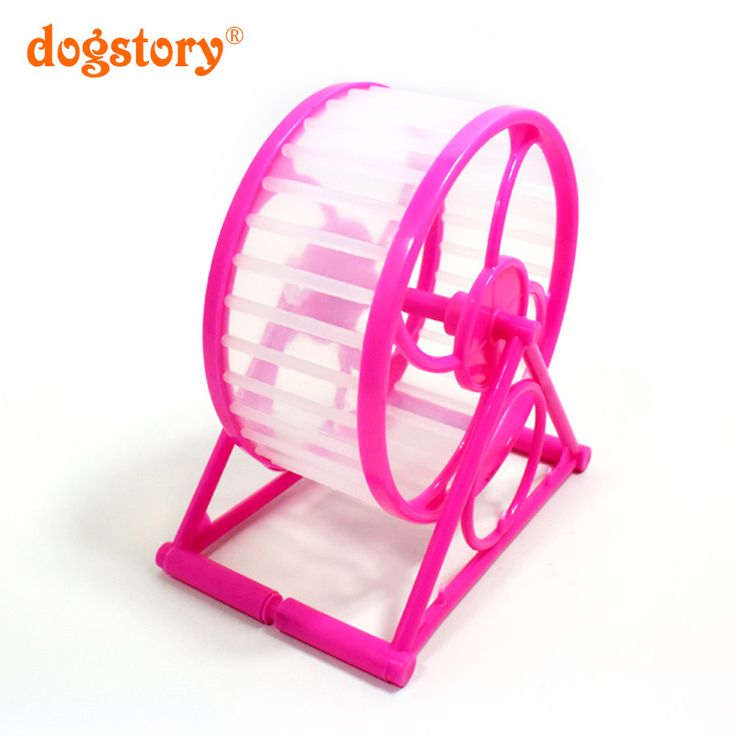 1Pieces/Dogstory New Style Cute Small Pet Toys Hamster Sports Stroll Wheel Hamster Cage Accessories Toy Pet Products