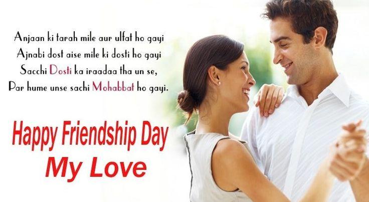 Happy Friendship Day love Shayari in Hindi