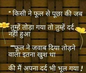 Images Shayari,whatsapp Hindi Shayari, Love Shayari, Sad Shayari, Dosti Shayari, Best Shayari, New Shayari.