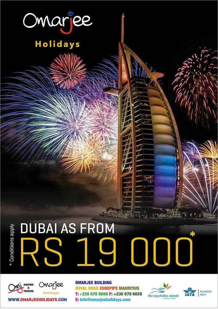 Discount coupons dubai