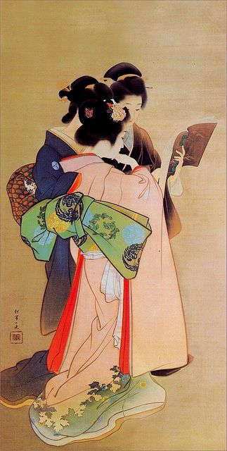 """Three Women Reading"" (Watercolor on silk by Uemura Shōen, pseudonym for the Japanese painter Uemura Tsune)"