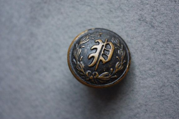 Antique Browning King & Co Police Uniform Button