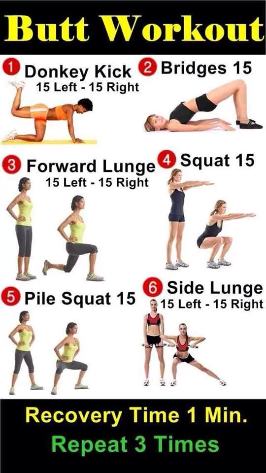 Butt exercises (I just tried this and my legs are killing me -Zoey MN)