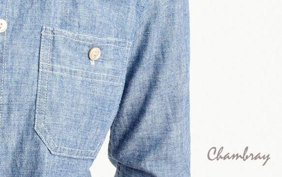 Bahan Chambray adalah jenis kain yang mirip sekali dengan denim, tapi sebenarnya sama sekali berbeda. Apa bedanya? Simak infonya disini