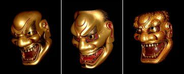 japanese shi shi masks | Wooden shishi carvings are commonly used as architectural elements ...
