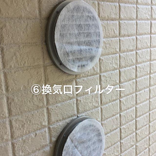 お 風呂 の 防 カビ くん 煙 剤