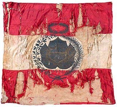 Estandarte del Batallón peruano Arequipa capturado durante la Batalla de Chorrillos en la Guerra del Pacífico.