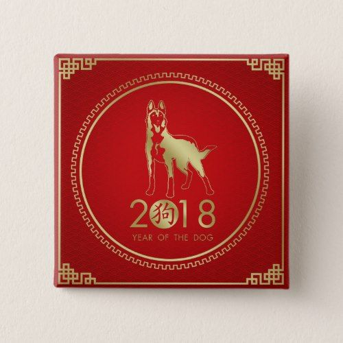 Year of the dog 2018 -Belgian Malinois Button