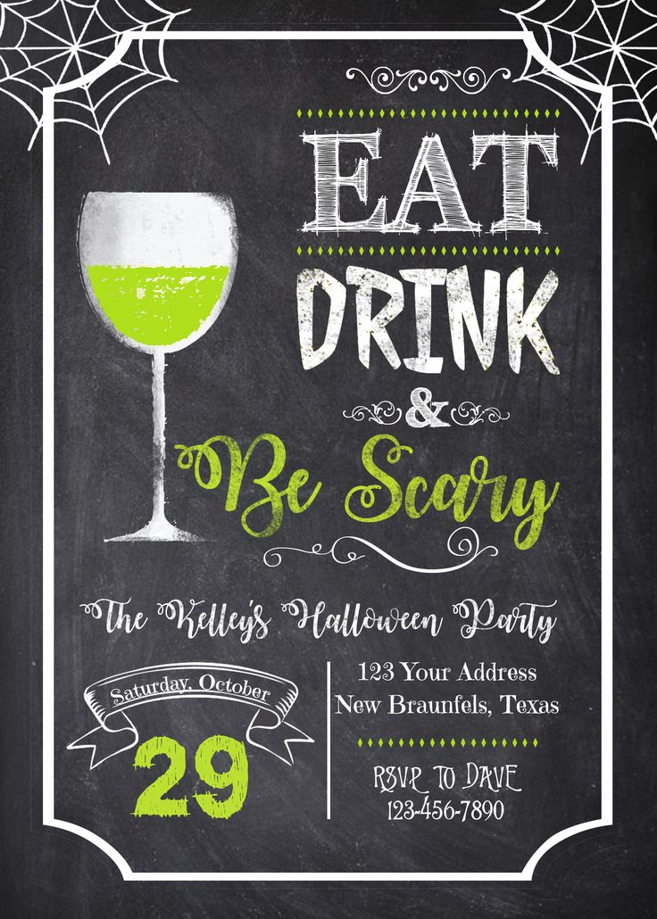 Eat Drink and Be Scary Halloween Invitation
