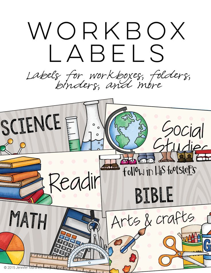 Workbox Labels | This FREE, editable resource was created to label homeschooling workboxes, but also works perfectly for classroom files too! Several versions are included. | everythingjustso.org