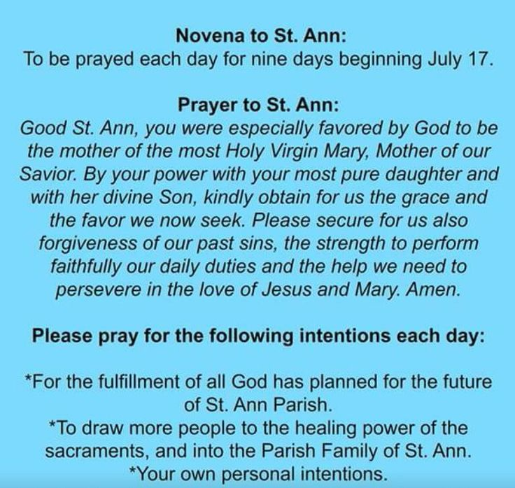 Novena to St. Anne (St. Ann)  ~  from St. Ann's Catholic Church in the Black Rock area of Bridgeport, CT, my family's home church