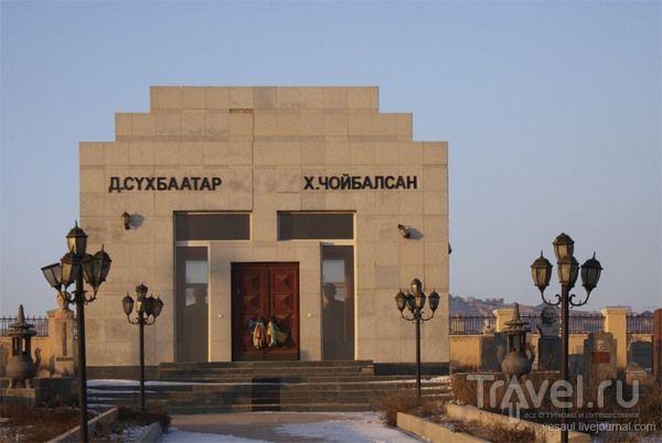 Mausoléu de Sukhe Bator e de Choibalsan, onde só repousa o corpo de Tsedenbal.