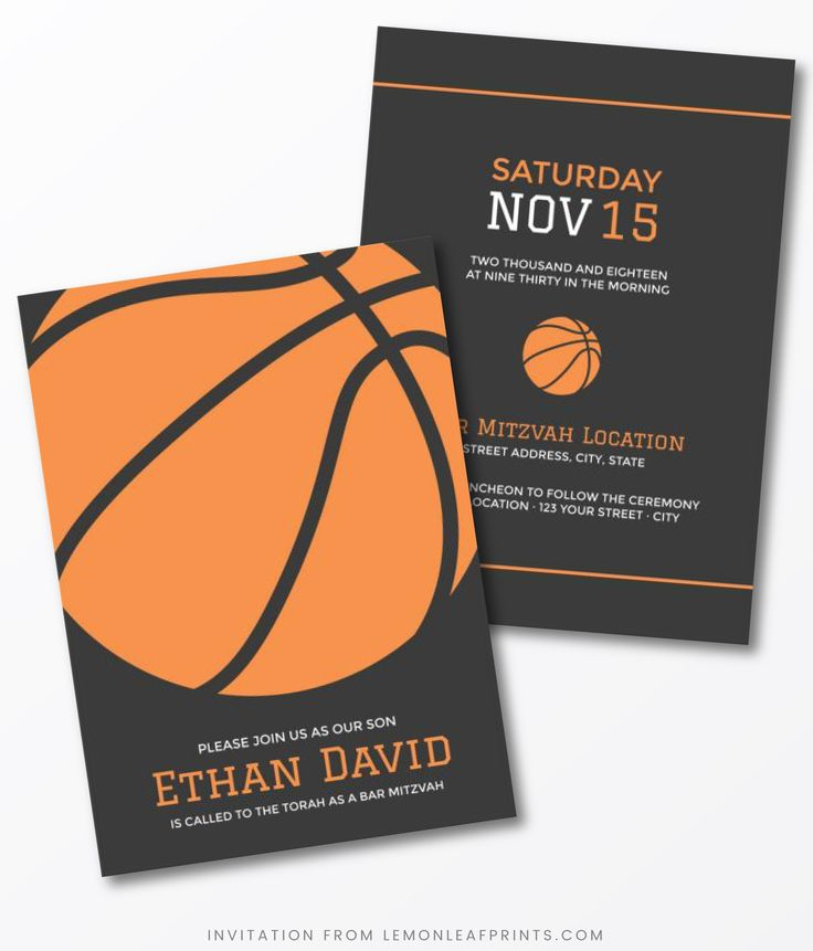This basketball bar mitzvah invitation would be ideal for a basketball themed or sports themed bar mitzvah. On the front is a detail or close-up of a basketball. The design and colors used are minimal and masculine, white and orange contrasts nicely against the dark gray background.