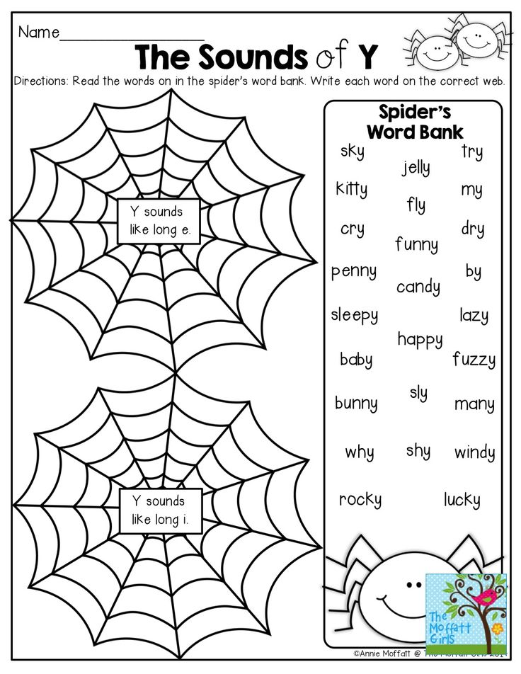 Letter Y Word Search for Preschool Kindergarten and Early