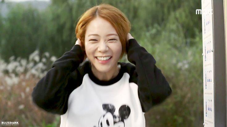 Young Gong Hyo Jin