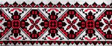 Народный орнамент. Схемы для вышивки бордюров с цветами, схемы для салфеток, вышивка для кухни. Схемы вышивки крестиком. - MY PLANET