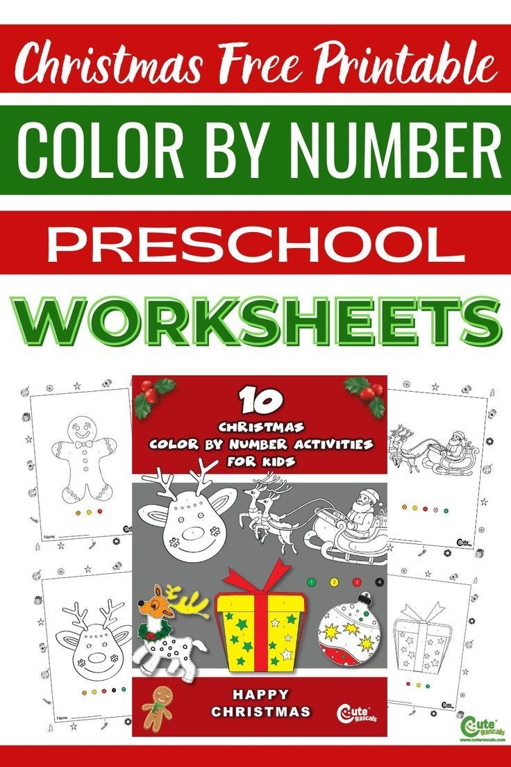 Pre K Free Printable Christmas Color By Number Worksheets Christmas Color By Number Printable Christmas Coloring Pages Christmas Colors [ 1104 x 736 Pixel ]