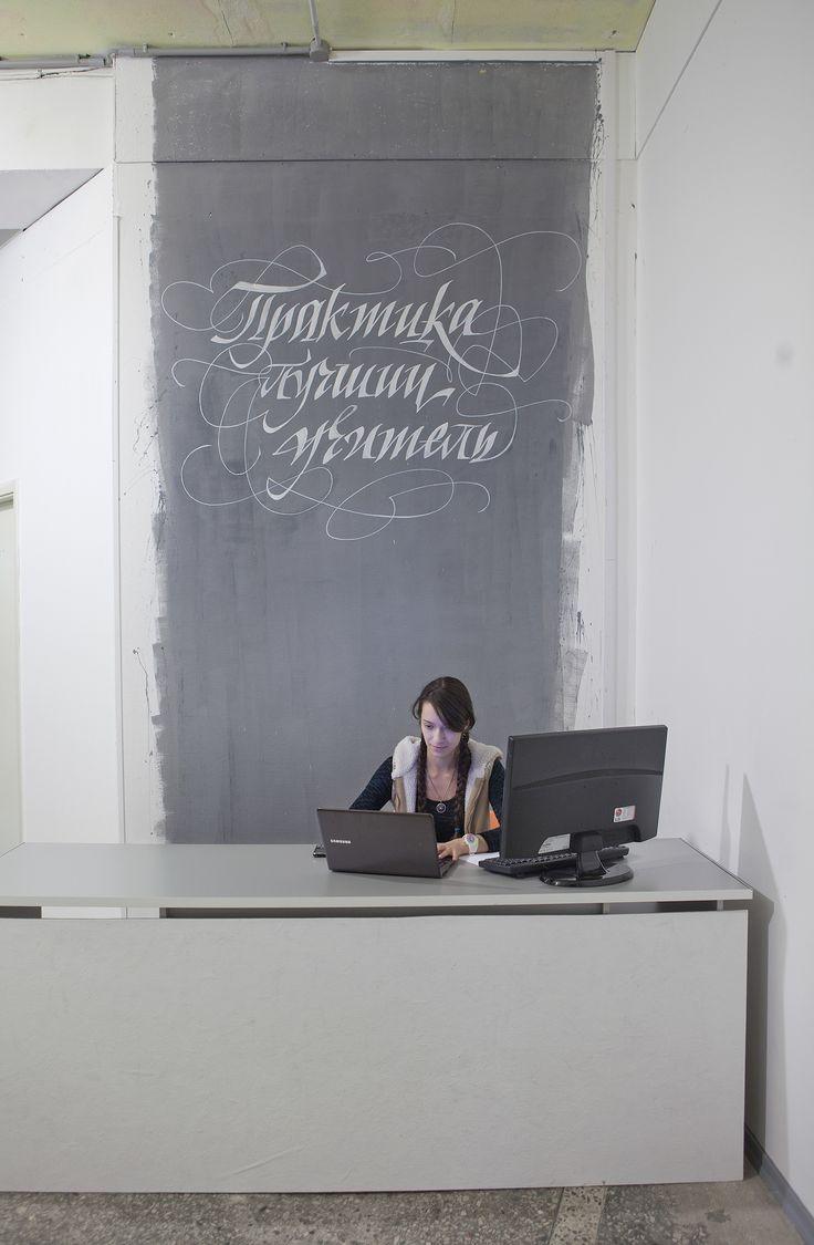Elena Alekseeva on Behance