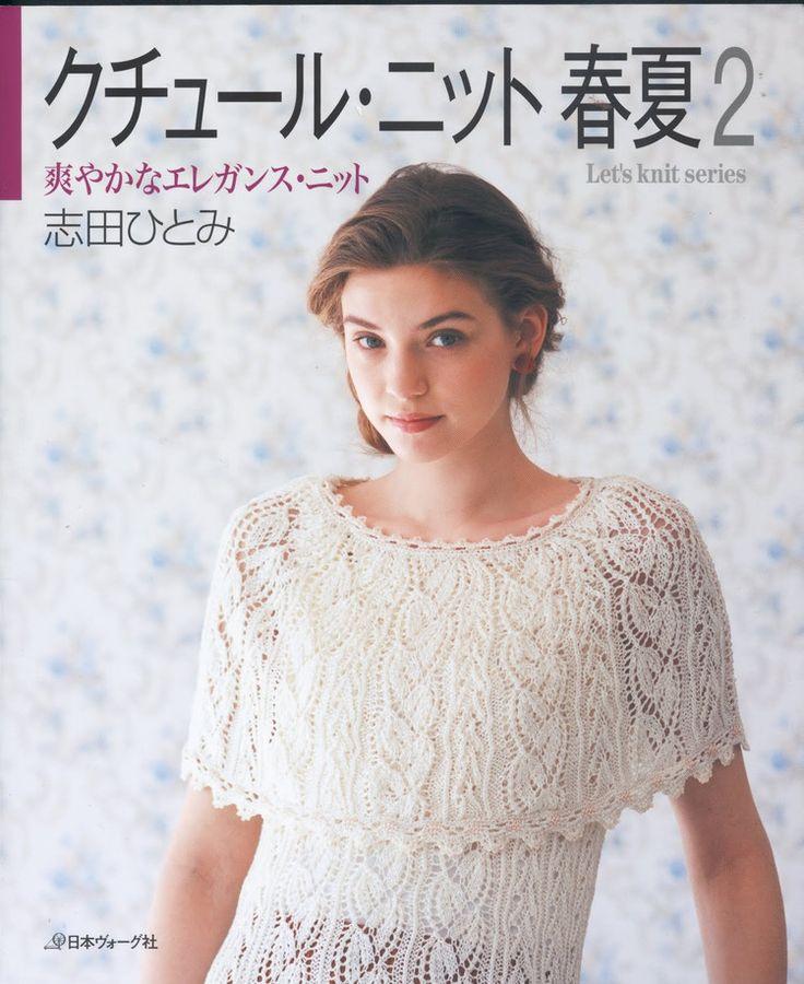 39; s в'язати серії Шида Хітомі чи ку Хікару ュ _ п ッ Suites Spring - м'яко За фахом - блог zfyaya911 в