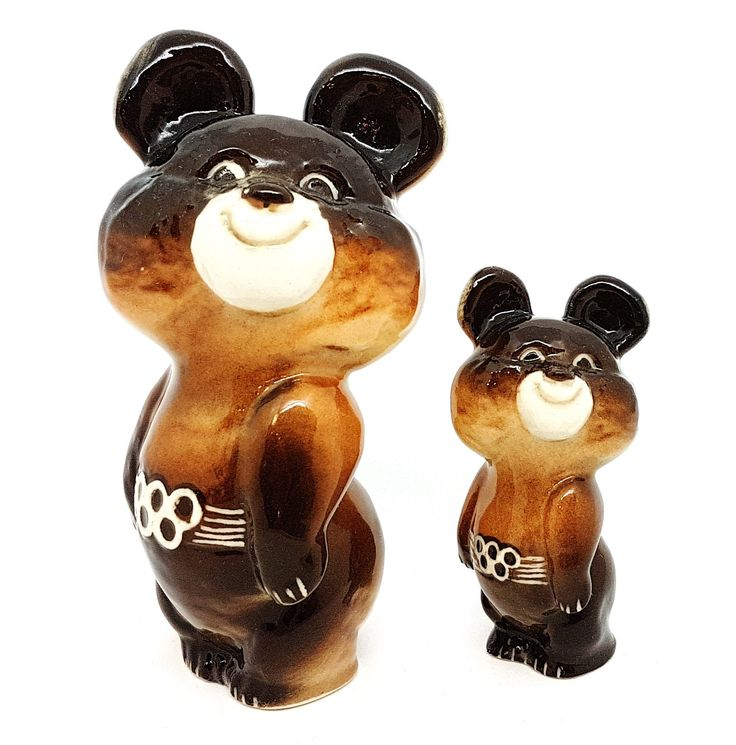 Decorative Vase Olympic Games 1980 in Moscow Porcelain LFZ USSR 1979 Porzellan Olympiade 80 in Moskau