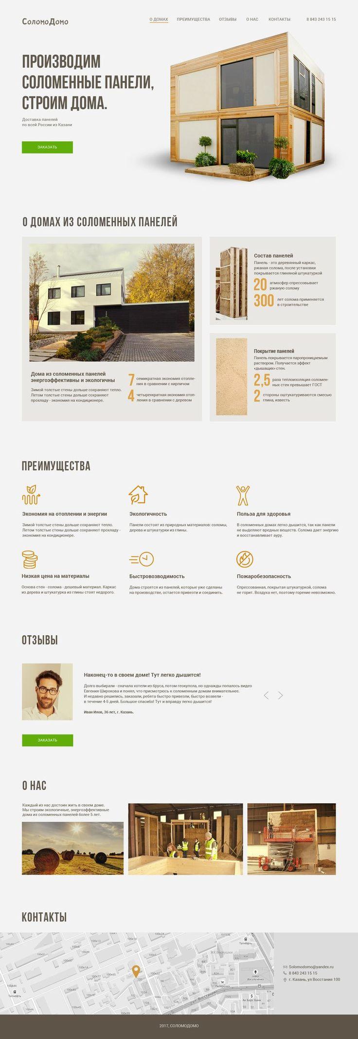 Фотографии WDI Intensive 29.01 Курс/обучение веб-дизайну – 117 альбомов