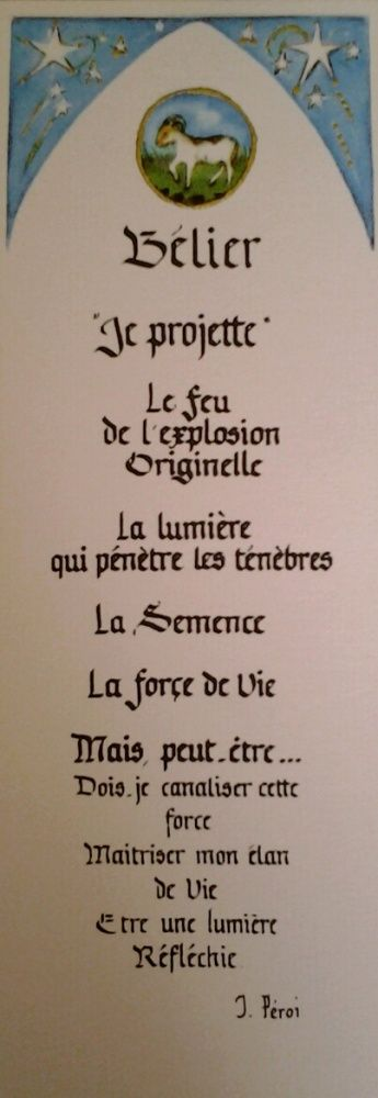 Signet du zodiaque calligraphié et enluminé , doré en relief au pinceau à offrir , réalisé dans notre atelier de calligraphie à Guérande , visitez notre atelier , grands choix de cartes , paiement sécurisé
