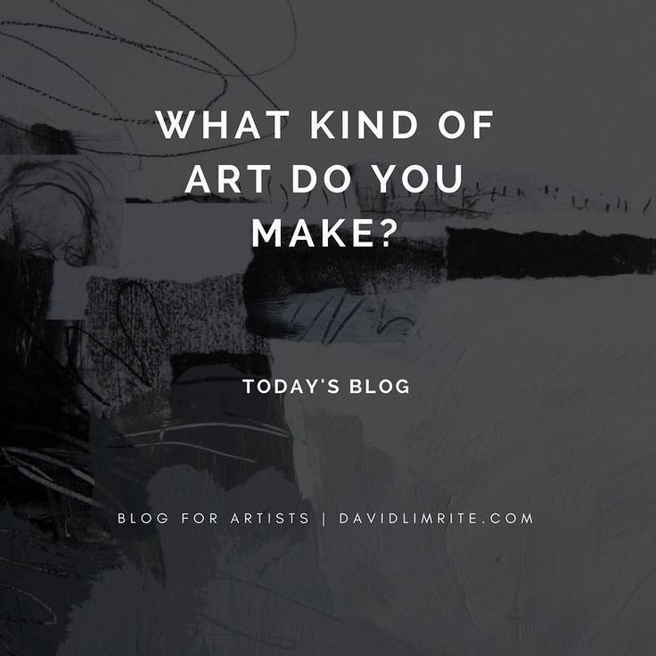 What Kind Of Art Do You Make? (Today's Blog)//You are at a party and inevitably someone is going to ask you What do you do? If you have the confidence to answer that question with I am an artist (see last weeks blog 7/16 Artists Make Art) then the follow up question that you will surely receive will be What kind of art do you make?//If you proudly proclaimed that you are an artist then you better be able to succinctly describe your current art. Keep it short and simple. Your answer will…