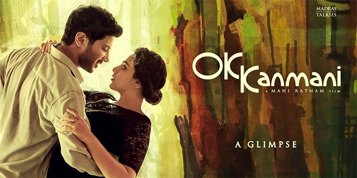 Maniratnam's Oh Kadhal Kanmani a beautiful love story Read complete story click here http://www.thehansindia.com/posts/index/2015-03-11/Maniratnams-Oh-Kadhal-Kanmani-a-beautiful-love-story-136723