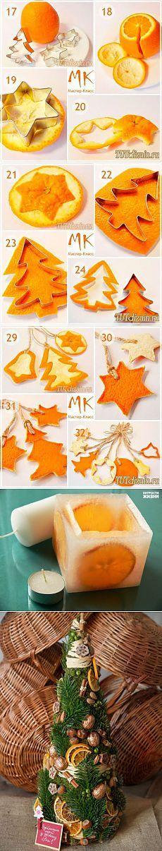 (+1) тема - Декор из апельсиновой кожуры (новое) | СВОИМИ РУКАМИ