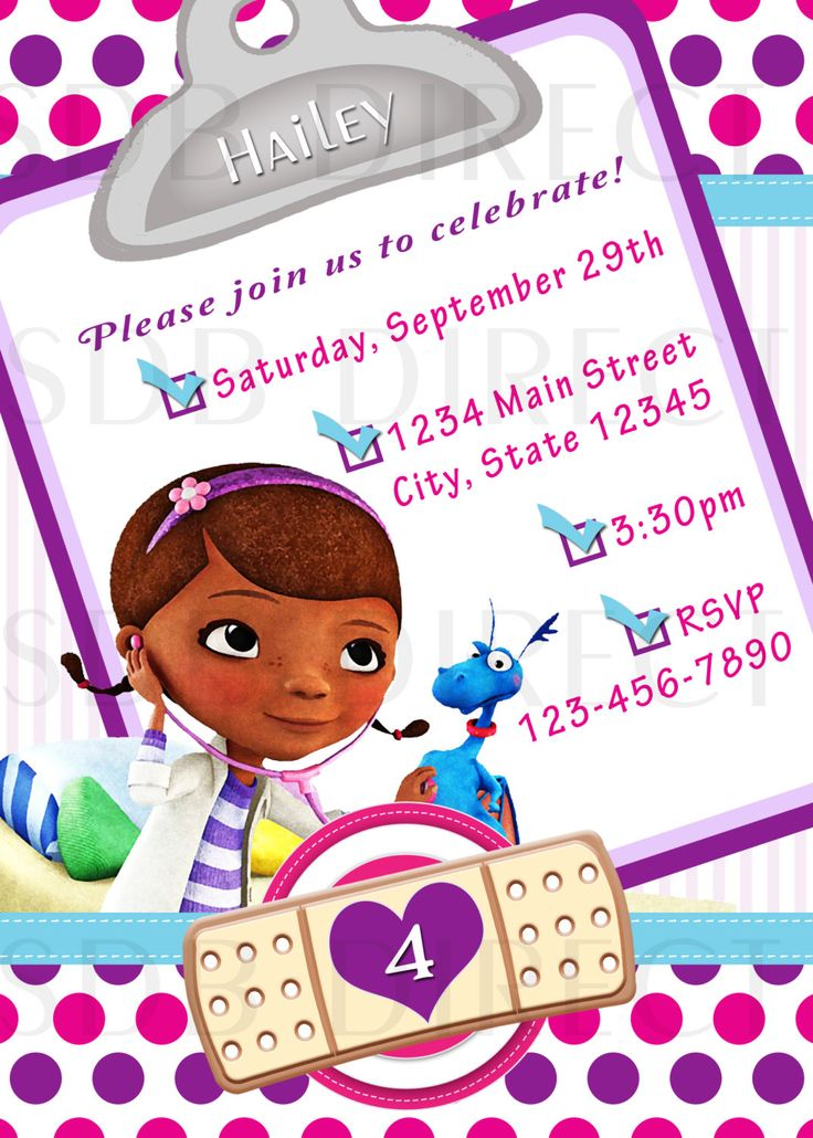 Cute Doc Mcstuffins Digital Birthday Party Invitations. $9 ...