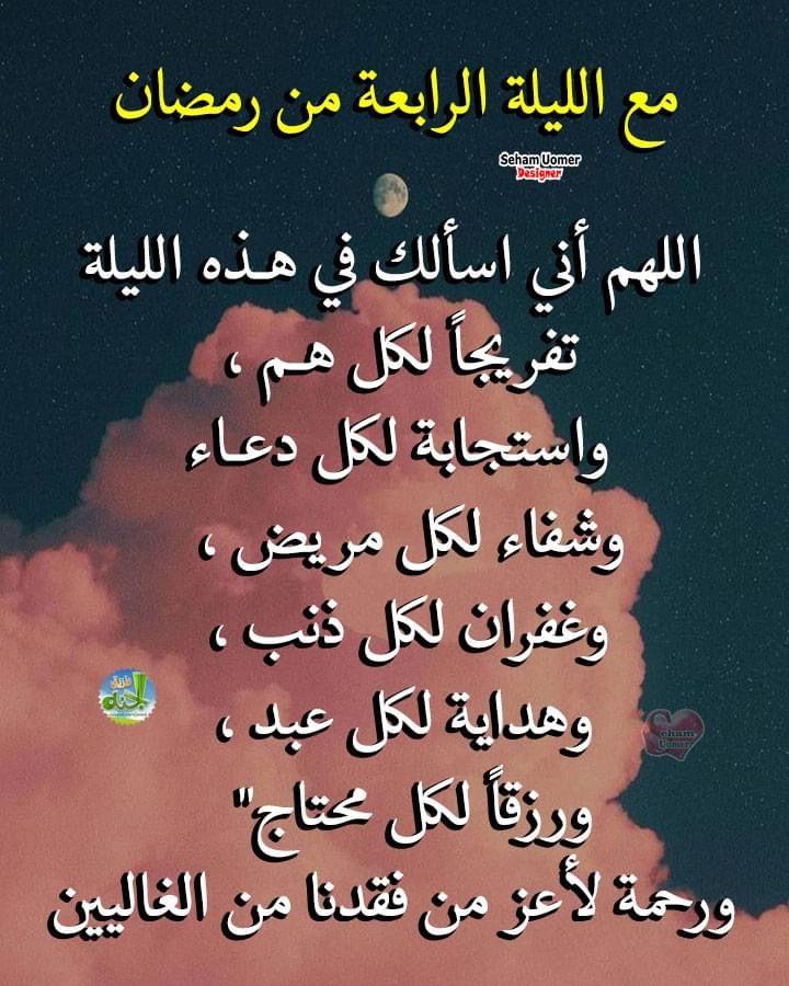 Pin By Abdul Rahim On دعاء Islam Photo Calligraphy