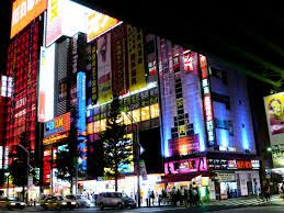 Image result for Akihabara