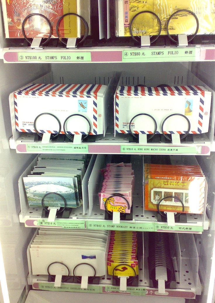 SO COOL! A vending machine that sells stationery, post cards, etc for snail mail.