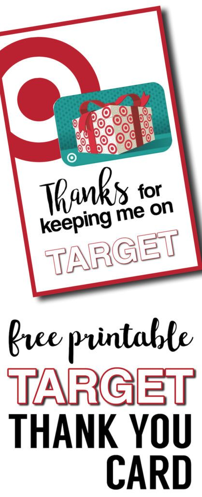 Target Thank You Cards Free Printable. DIY Teacher gift card idea. DIY Easy teacher appreciation gifts printable for Target gift card.Also a great coach thank you gift.