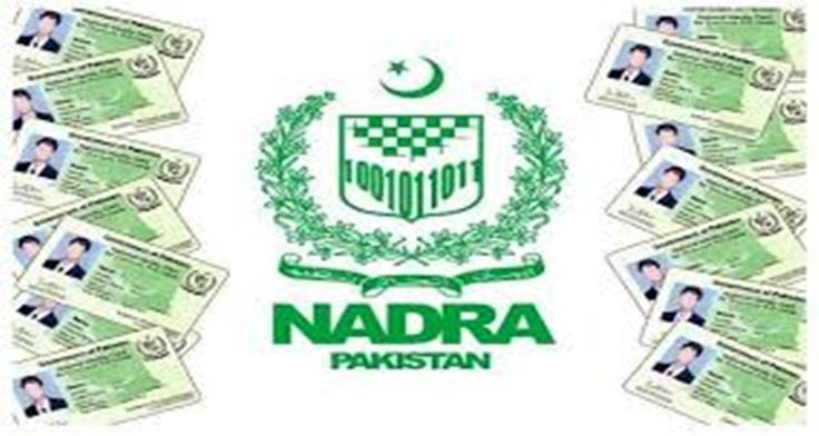 As we have published in recent articles how Government of Pakistan is going to re-verify CNICs in Pakistan and sort