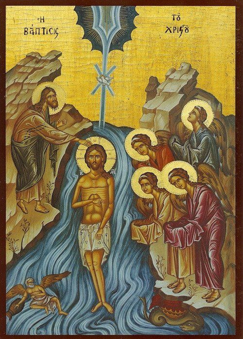 Orthodox icon of the Baptism of our Lord (Theophany, also Epiphany). Commemorated January 6th. This icon is about the Feast that reveals the Holy Trinity to the