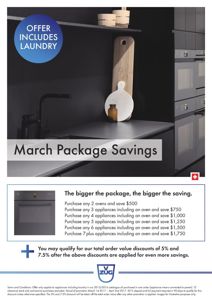 SAVE More on your NEW V-ZUG Appliances during March 2017* - Up to $1,750