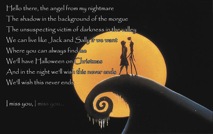 Jack And Sally Love Quotes. QuotesGram