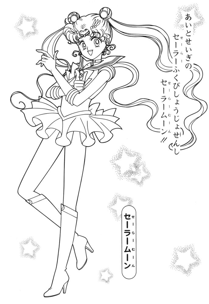 48 best Sailor Moon Lineart & Coloring Pages images on Pinterest ...