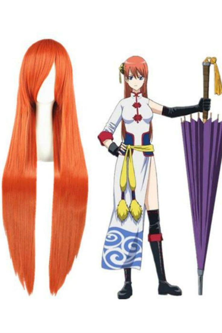 Inoue Orihime Cosplay Wig