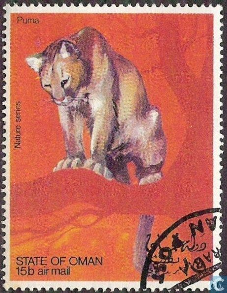 Postage Stamps - Fantasy country - State of Oman-predators