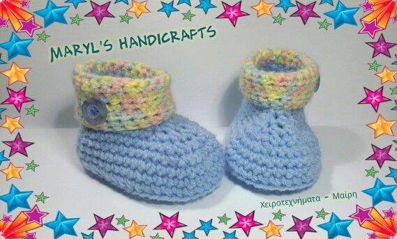 Crochet baby booties. Find it on Facebook : MaryL's Handicrafts