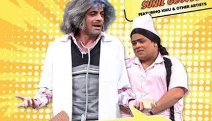 Sunil Grover announces new gig amid Kapil Sharma row – Gossip Movies