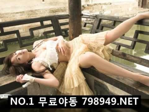 미소넷( 798949.NET )미소넷 주소 성인몰 추천