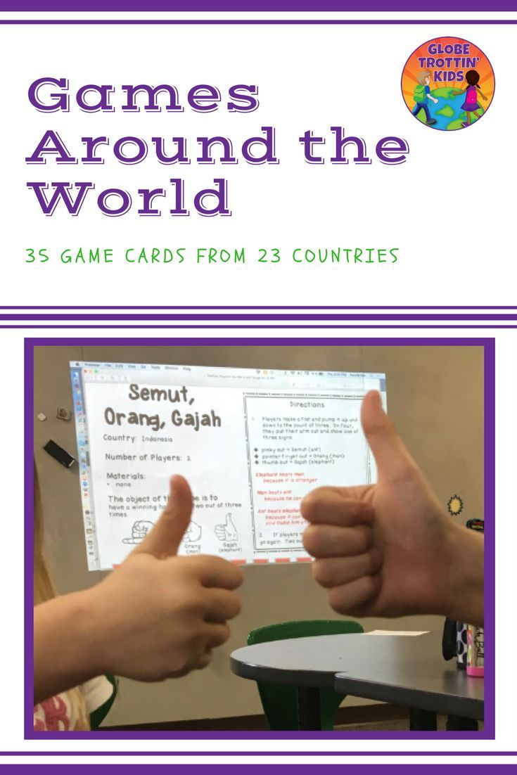 Connect children to their peers around the world through traditional games.  Each game card includes clear instructions to prepare and play the game, its country of origin, and printables when necessary.  A world map and summary list of games are included.  #gamesaroundtheworld #childrensgames #classroomfun