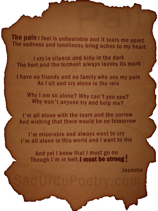 Sad Poems | Sad Poetry | Sad Poem | The Pain: | Sad Poetry | Sad Poems | Sad Urdu ...