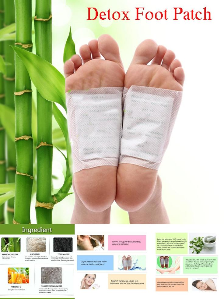 [Visit to Buy] 120Pcs Detox Foot Pads Patch Health Care Foot Care Tools Adhesives Herbal Cleansing Bamboo Pads Beauty Slimming Patch C033 #Advertisement