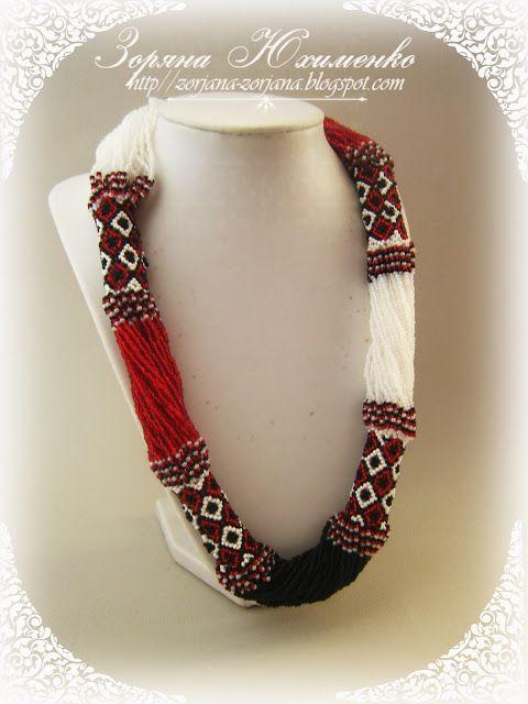 Симфонія серця: коралі/necklaces